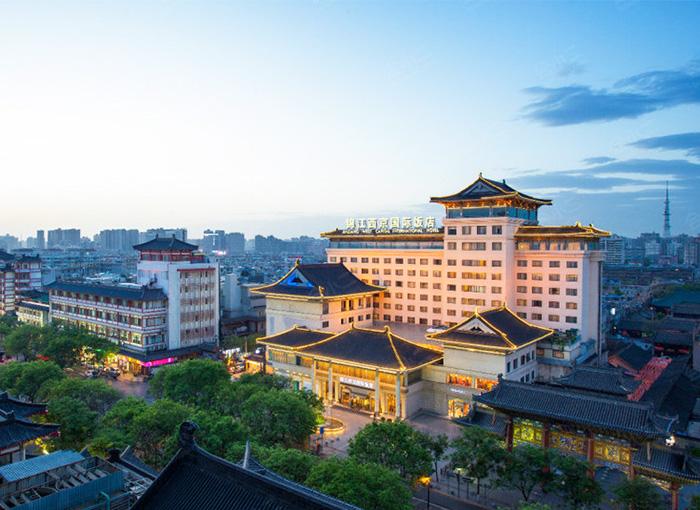 Hôtel Xijing de Shanxi