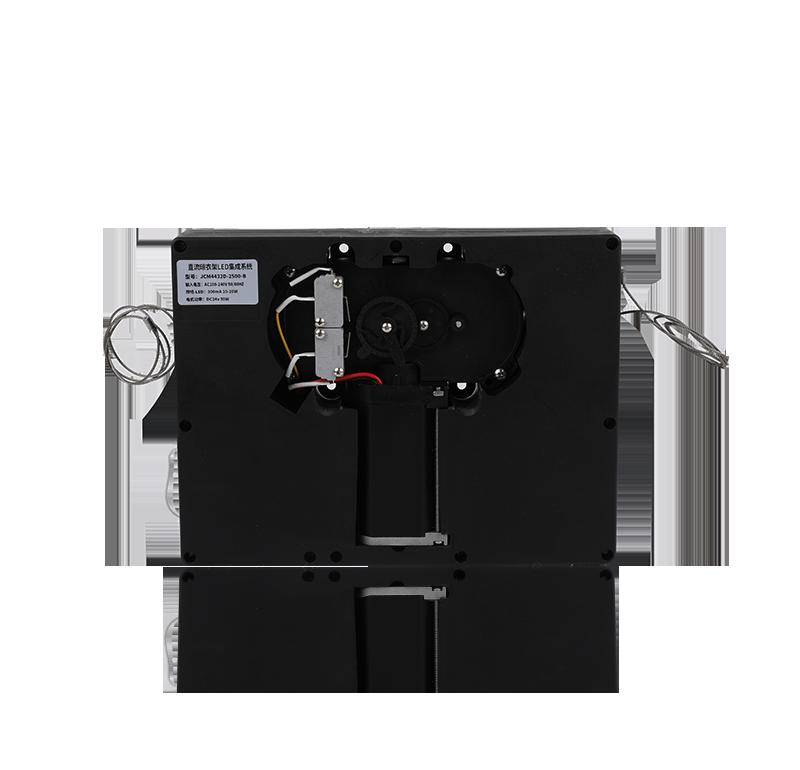 Contrôleur de version professionnel WSRE8012